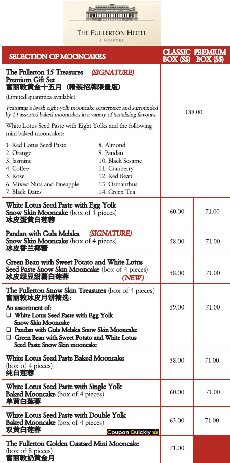 fullerton hotel mooncake price list 2015