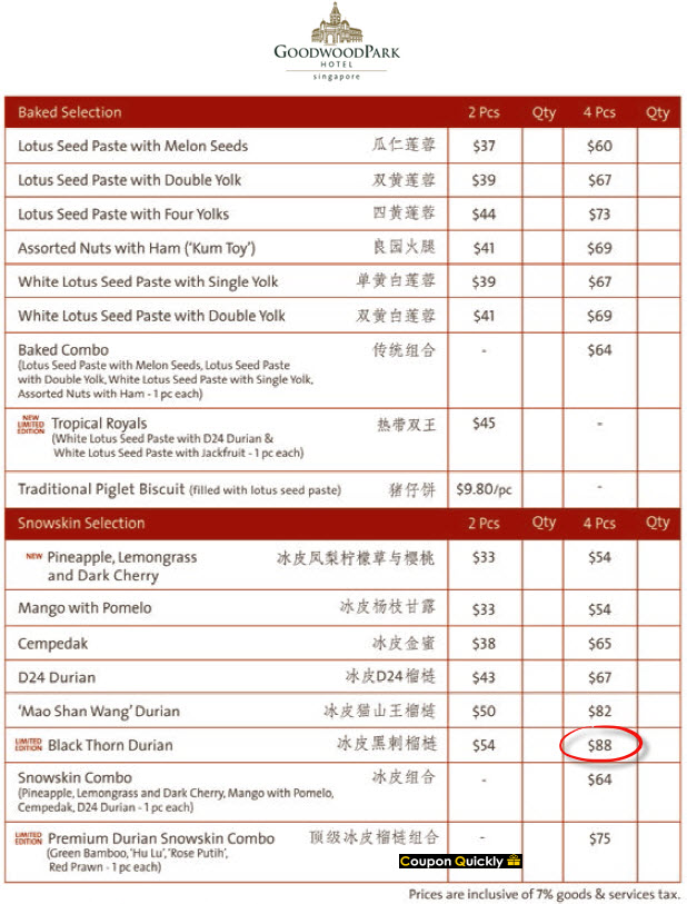 goodwood park hotel mooncake price list