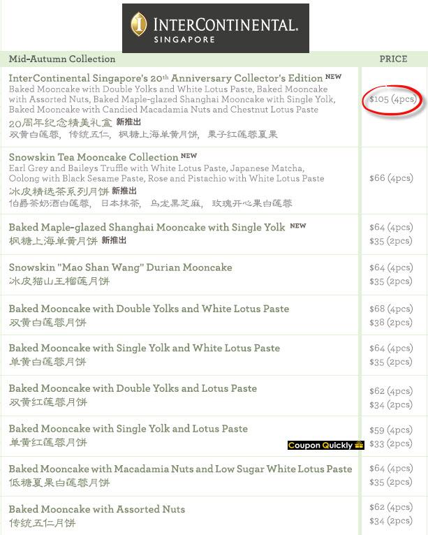 interconinental mooncake 2015 price list