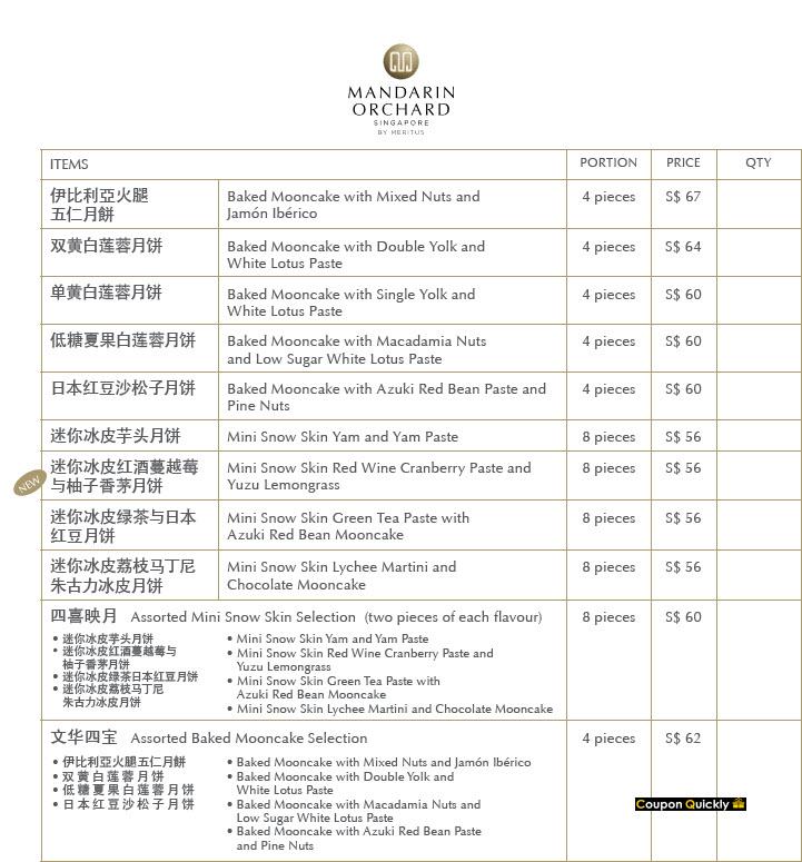 mandarin orchard mooncake price list 2015