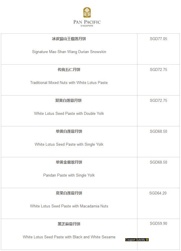 pan pacific hotel mooncake price list