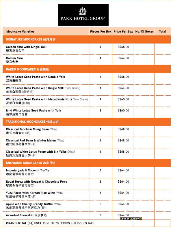 park hotel price list