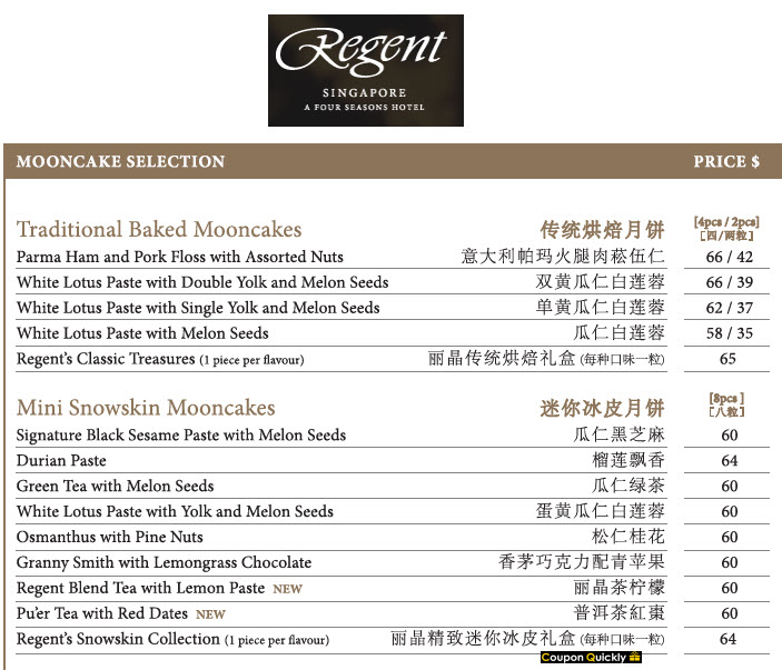regent singapore hotel mooncake price list