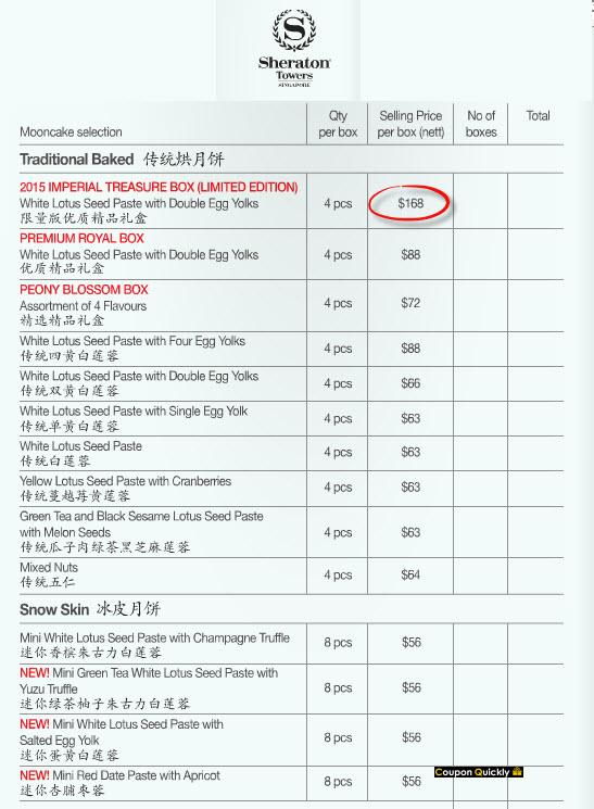 li bai restaurant mooncake price list